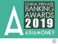Asiamoney China Private Banking Awards 2019